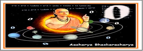 Bhaskaracharya and It's Law of Gravity